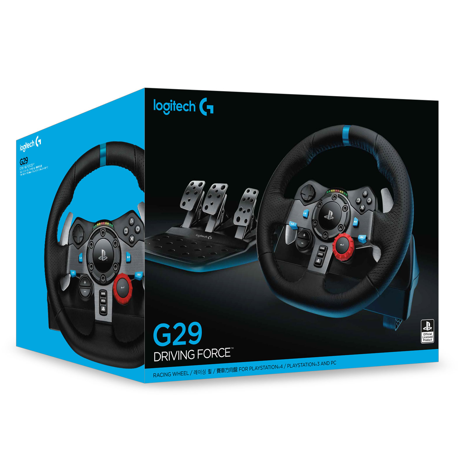 logitech g29 driving force materiel maroc pc. Black Bedroom Furniture Sets. Home Design Ideas